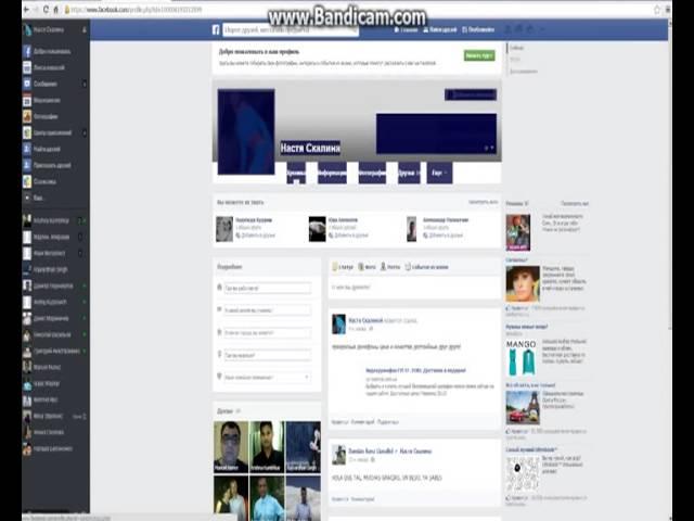 Работа в интернете на сайтах знакомств