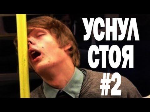 ПРИКОЛЫ ДЛЯ ВЗРОСЛЫХ 18+ # 25 подборка приколов МАРТ 2016
