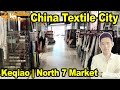 North 7 Market | Keqiao Fabric Market | Wholesale Fabric China Market