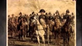 Бородино. Битва гигантов. Неизвестная война 1812 года