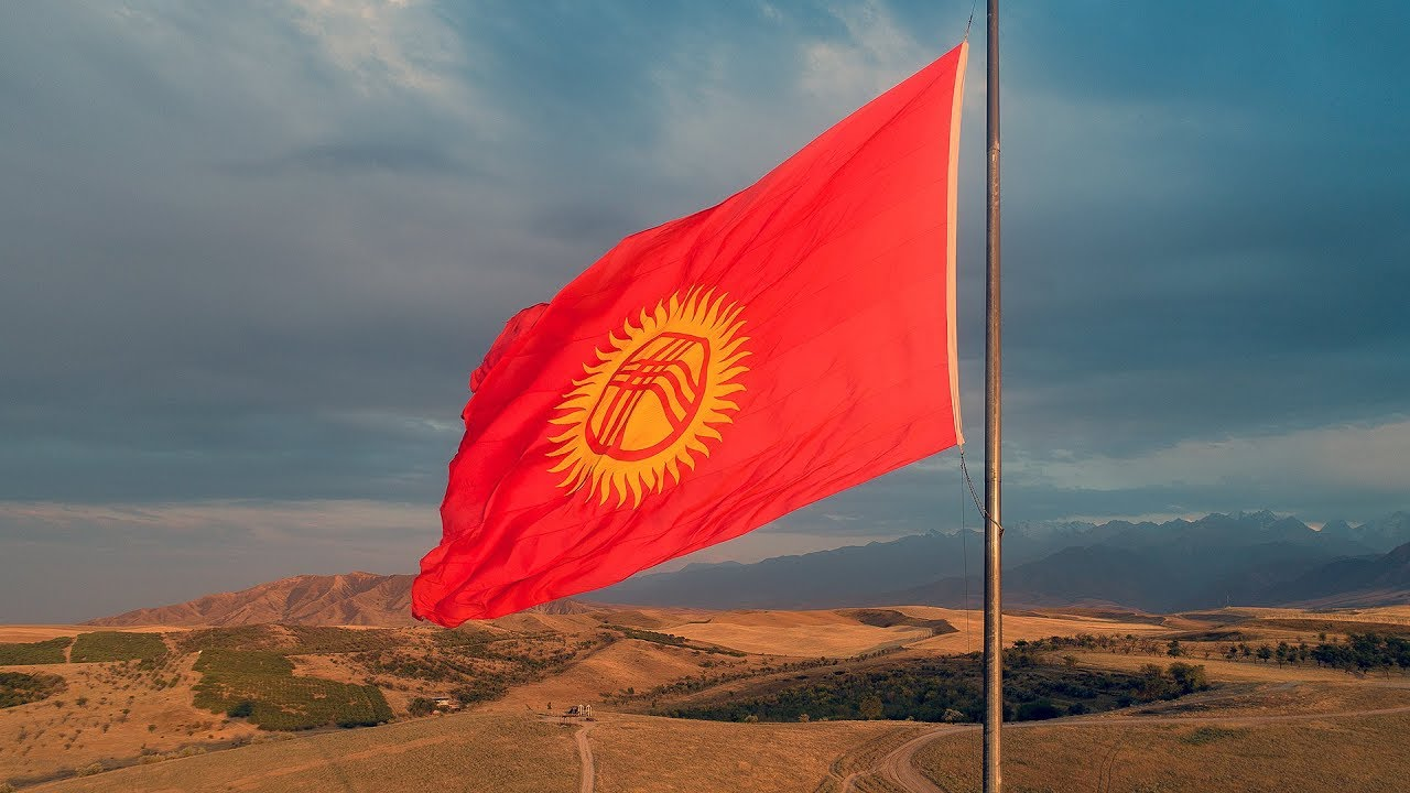 флаг киргизии фото картинки сыр очень полезен