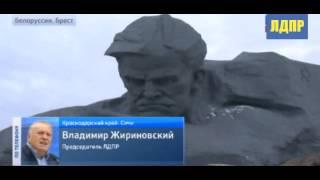 Жириновский: американцы не видели настоящей войны 7.02.14