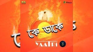 Ke Daake Topu n Asif Mp3 Song Download