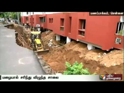 Chennai: Road collapses in Manapakkam due to rain