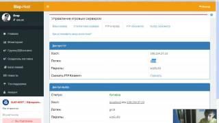 Как дать себе админку в самп 0 3 7 или 03e через FTP