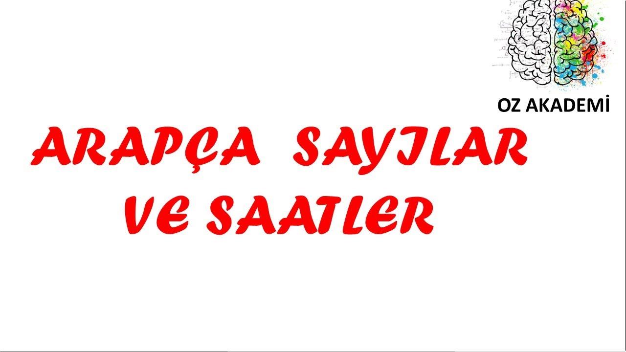 Arapca 9 Sinif Ders Kitabi Cevaplari 1 Unite 2 Ders