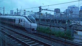 「AMBITIOUS JAPAN!」こだま643号 東京発車
