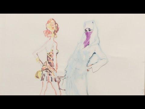 1970 LeRoy Neiman Painting | Web Appraisal | Chicago
