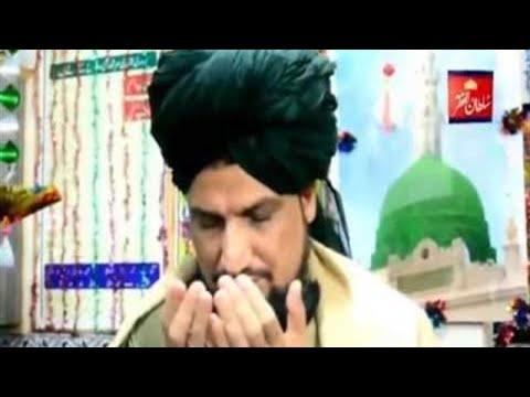 Milad e Mustafa S.A.W Zere Sadarat Sultan Mohammad Najib ur Rehman 25 January 2013 Part 3/3
