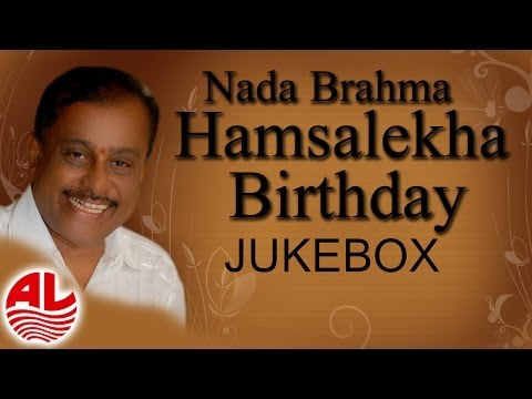Hamsalekha Super Hit Songs || Birthday Special || Jukebox