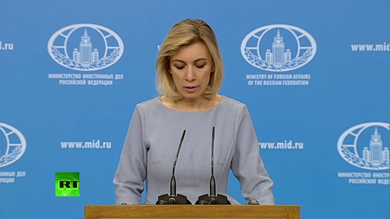 Мария Захарова: брифинг для прессы, 10.03.17