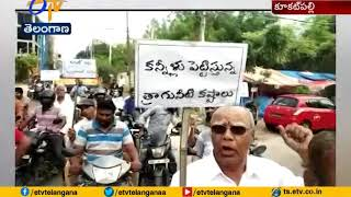Residents Conduct Rally | Against Water Crisis | at Kukatpally