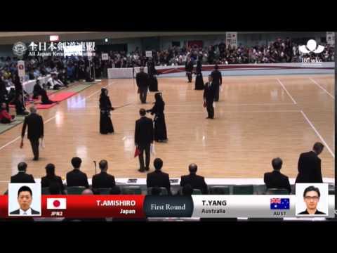 (JPN2)T.AMISHIRO K1- T.YANG(AUS1) - 16th World Kendo Championships - Men's Individual_1R