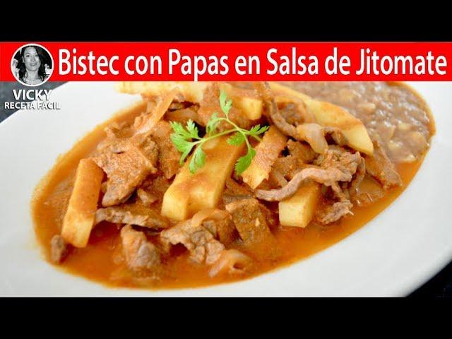 Bistec Con Papas En Salsa De Jitomate Vickyrecetafacil Youtube