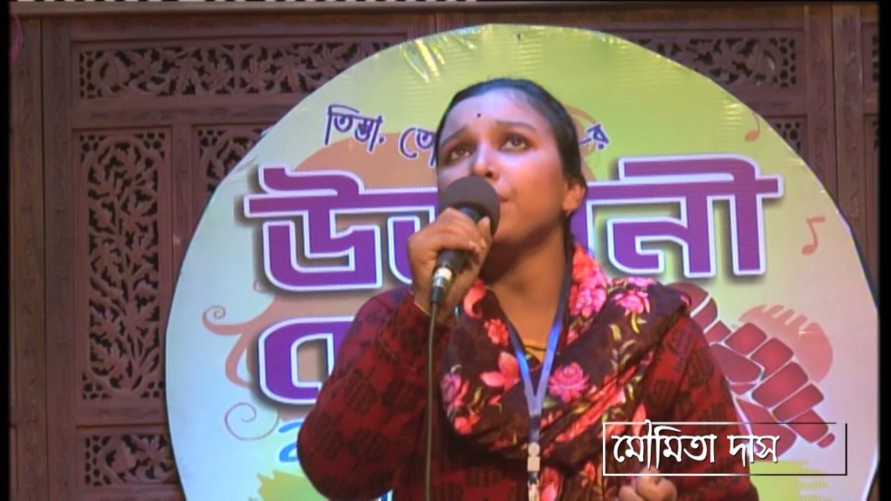 Moumita Das        Bhawaiya Gaan  3