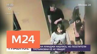 Смотреть видео Все картины в Третьяковской галерее оснастят датчиками безопасности - Москва 24 онлайн
