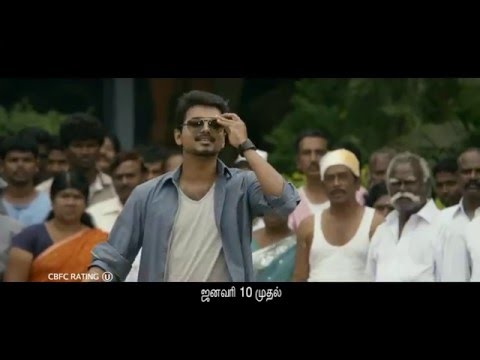 Jilla Official Teaser 3 HD |...