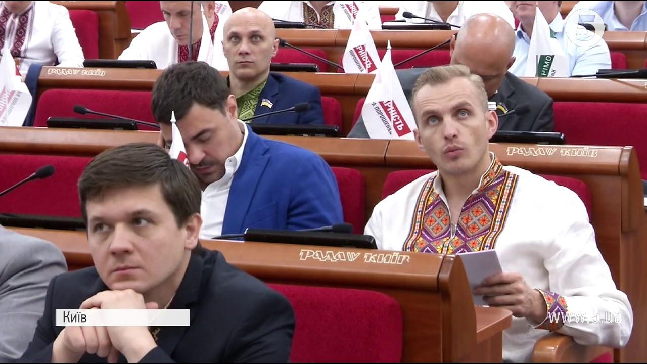 День вишиванки у Києві - YouTube 954b9991025ad