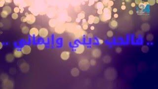 عشقيات ابن عربي l الحب ديني وإيماني