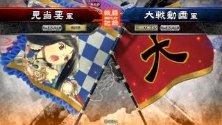 新バージョンやってきたよ動画 周姫の範囲と法具の宝玉増増くらいしか見...