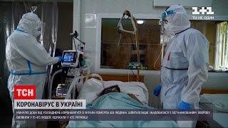 Коронавірус в Україні найбільше смертей у Києві та в Одеській області