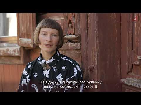Телеканал «Дитинець»: Дерев'яне мереживо Чернігова - як виглядали будинки нашого міста в ХІХ столітті