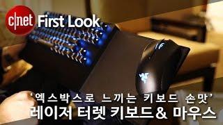 '엑스박스 공식 키마!' 레이저 터렛 키보드 &…