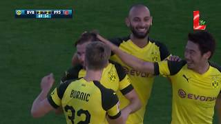 Borussia Dortmund 3 - 2 Fortuna Düsseldorf (07.01.2019 // by LTV)