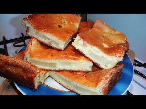 Заливной пирог на кефире с картошкой и луком в духовке. Видео рецепт заливного пирога.