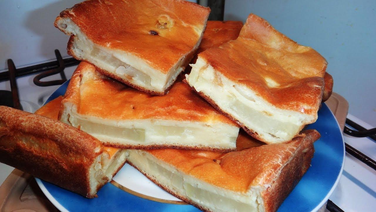 видео рецепты заливных пирогов