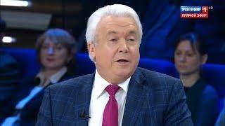 Владимир Олейник. 60 минут по горячим следам от 29.03.2019