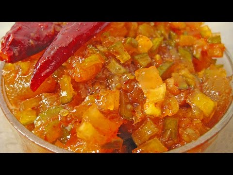 Mango Chutney Recipe From Indian Cuisine By Sameer Goyal @ ekunji.com