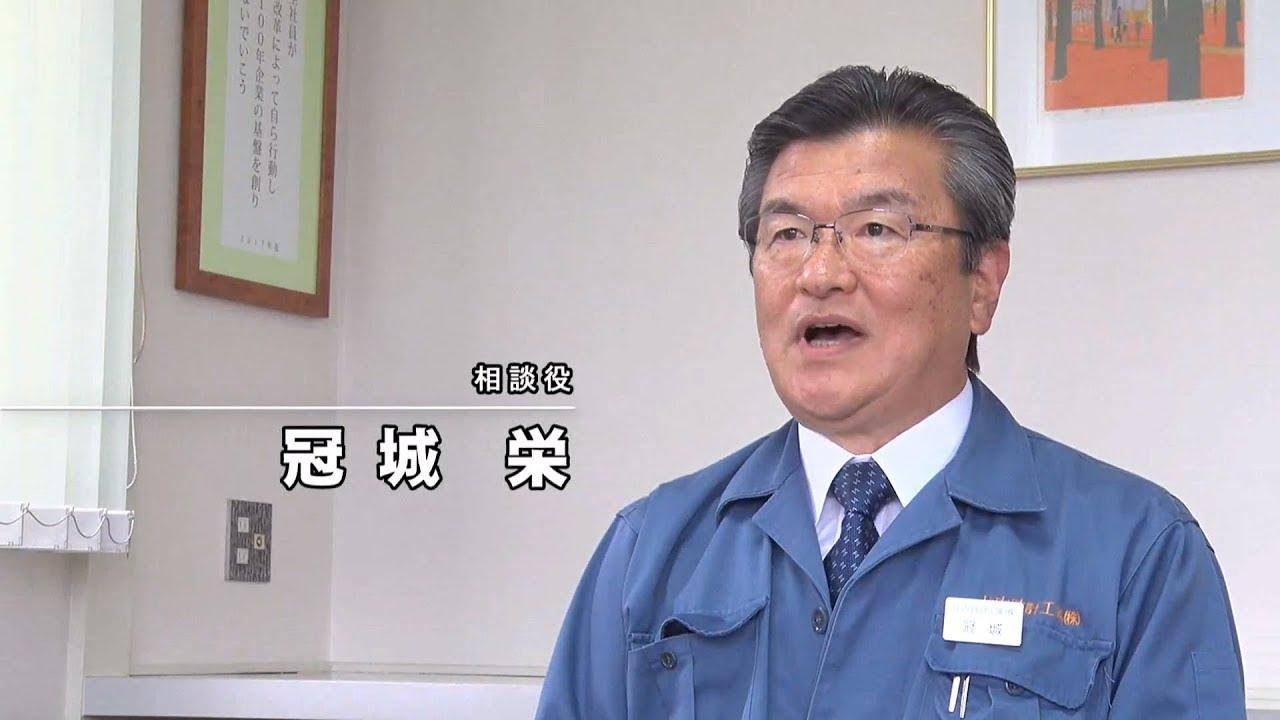 動画サムネイル:比内時計工業(株) 会社紹介 活Job!
