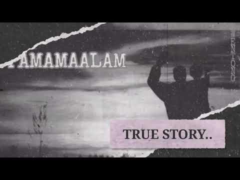 PAMAMAALAM(KWENTONG MISTERYO)