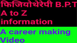BPT Physiotherapy course A to Z information What if not getting  MBBS .A Career making video 5