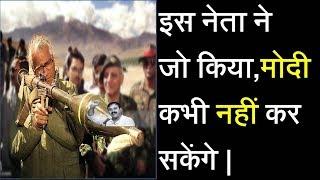 Narendra Modi Never Take Decisions Like This Leader- Rajiv Dixit
