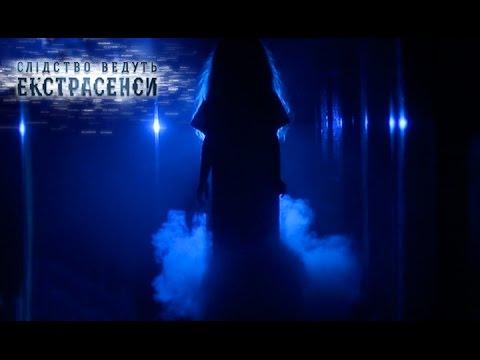 Дух девочки издевается над членами своей семьи — Слідство ведуть екстрасенси. Сезон 6. Выпуск 12