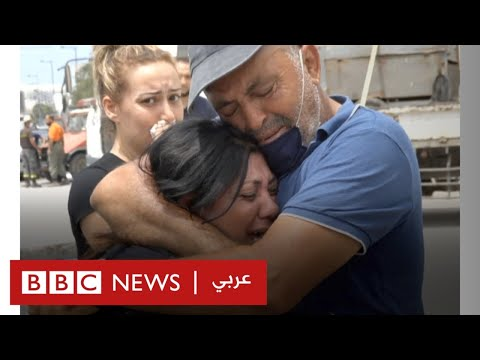 انفجار بيروت: رحلة البحث المضنية عن المفقودين  - نشر قبل 3 ساعة