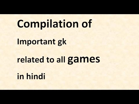 Important gk related to all games in hindi