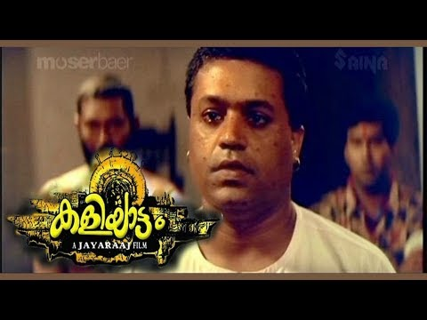 ponthan mada ponthan mada movie ponthan mada full movie ponthan mada malayalam movie ponthan mada malayalam full movie old malayalam films old movies old hit movies hit movies in malayalam mammootty mammootty film mammootty old movies old mammootty films mammootty hit movies naseeruddin shah naseeruddin shah films sreejaya sreejaya movies sreejaya songs latest malayalam film latest hit movies oru thira pinneyum thira oru thira pinneyum thira film oru thira pinneyum thira full movie oru thira pi kaliyattam is a 1997 indian malayalam-language film directed by jayaraaj. it stars suresh gopi, lal, manju warrier, and biju menon. the film is an adaptation of william shakespeare's play othello, set against the backdrop of the hindu theyyam perform