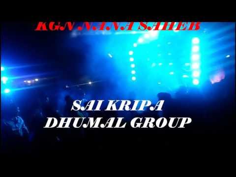 REPUBLIC DAY SPECIAL SAIKRIPA DHUMAL GROUP DURG(C.G)(VANDE MATARAM SONG)