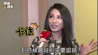 20131213 Hebe田馥甄教你怎么唱《你就不要想起我》