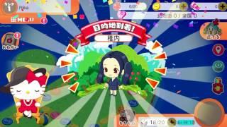 ハローキティ社長 すごろくで日本1周! かわいいゲームです(^^♪