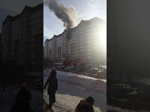 Пожар Жукова 14 . 6.03.2017