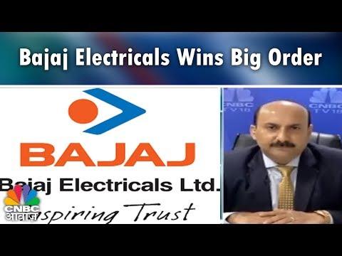 SGX Nifty Flat | Bajaj Electricals Wins Big Order | Pehla Sauda | CNBC Awaaz