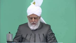 Проповедь Хазрата Мирзы Масрура Ахмада (28-12-2012)