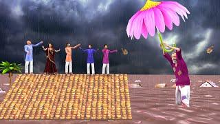 बिकरी और जादुई छाता Kahaniya हिंदी कहानियाँ - Hindi Moral Kahani - Hindi Bedtime Stories Fairy Tales