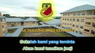 Download Lagu Sekolah SK Tanjung Batu Keramat, Tawau