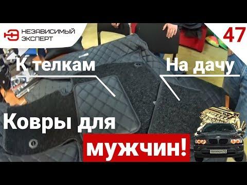 видео: ТИТАНОВЫЙ МОТОР ИТОГИ!! - АнтиПыЧ#47