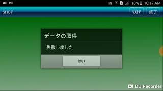A nova versão do sete pecados capitais para Android